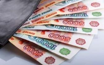 Плохая кредитная история украина
